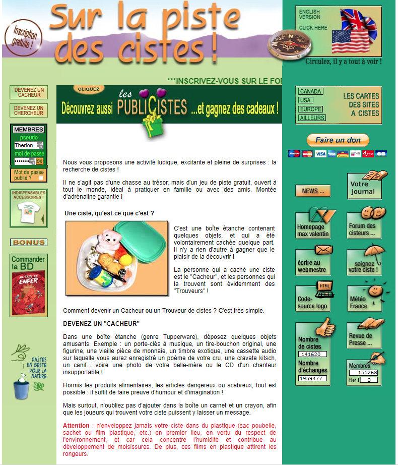 PageCiste