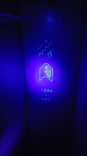 sb012
